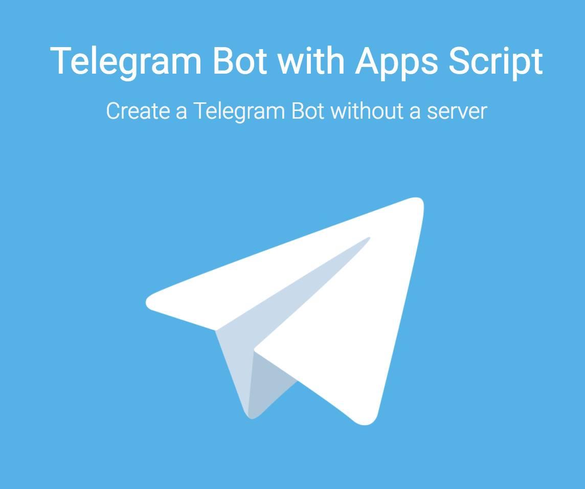 Telegram, GoogleScript e Discogs   lo facciamo in classe